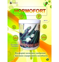 Hormofort 100 г