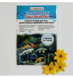 ГЛОБИОМА Понд Физитабс - очистка прудов и водоёмов 1 таблетка