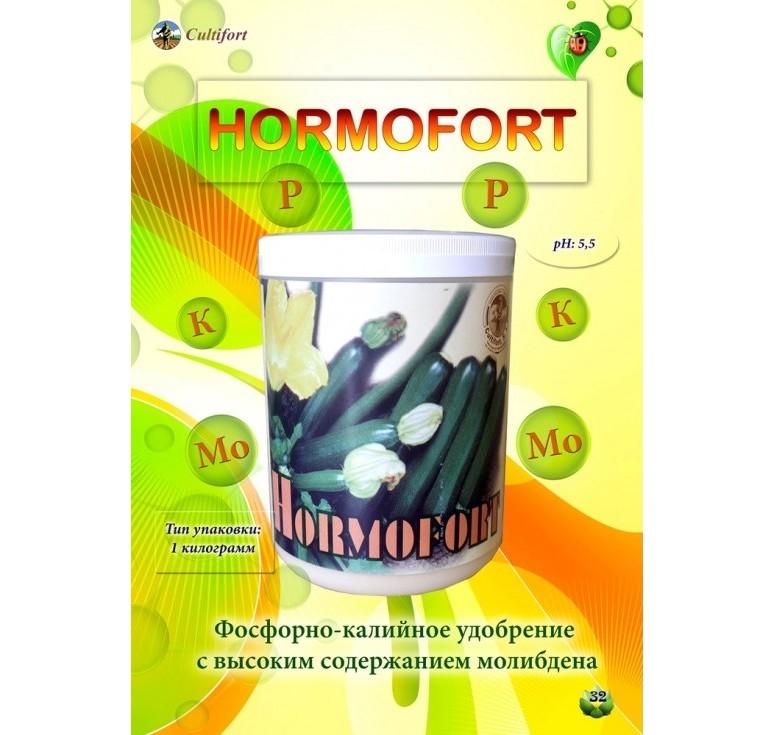 Hormofort 5 гр