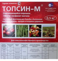 Фунгицид Топсин-М, СП  4 гр