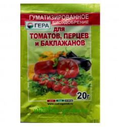 Удобрение Гера для томатов, перцев и баклажанов 20 гр