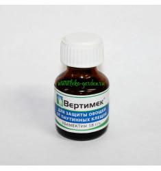 Инсектоакарицид Вертимек, КЭ 15 мл