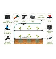 Набор капельного полива от ёмкости Жук на 60 растений