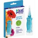 Фертика Leaf POWER для цветов 3 ампулы по 30 мл