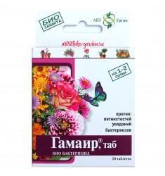 Гамаир для цветов 20 таблеток