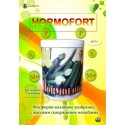 Hormofort 10 гр