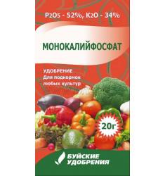 Монофосфат калия 20 гр