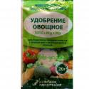 Овощное 20 гр