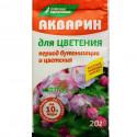 Удобрение Акварин для цветения 20 гр
