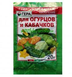 Удобрение Гера для огурцов и кабачков 20 гр