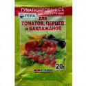 Удобрение Гера для перцев и томатов 20 гр