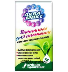 Аквамикс микроэлементный комплекс 5 грамм