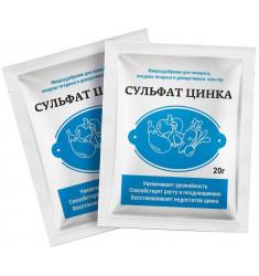 Микроэлементы Сульфат Цинка 20 гр