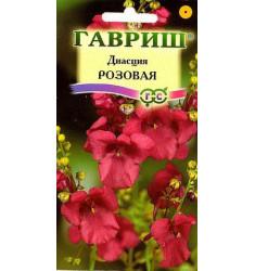 Диасция розовая семена 0,01 грамм