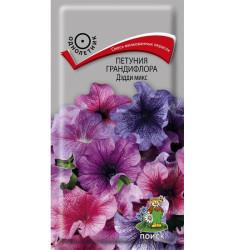 Петуния крупноцветковая Дэдди микс 20 шт семян