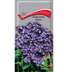 Гелиотроп Марина семена 0,03 грамма
