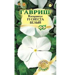Катарантус Сиеста Белый 7 шт семян