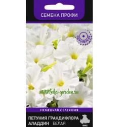 Петуния крупноцветковая Аладдин Белая 30 шт драже