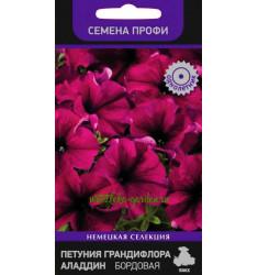 Петуния крупноцветковая Аладдин Бордовая 30 шт драже