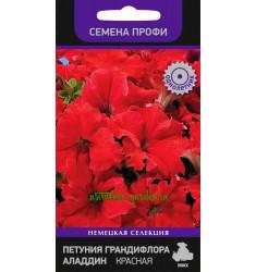 Петуния крупноцветковая Аладдин Красная 30 шт драже