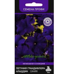 Петуния крупноцветковая Аладдин Синяя 30 шт драже