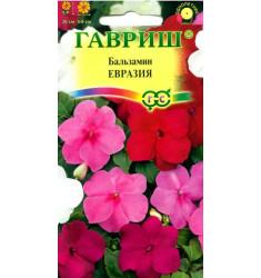 Бальзамин Евразия семена смесь 0,05 г