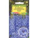 Дельфиниум супермахровый Новозеландский Лазурь 3 шт семян