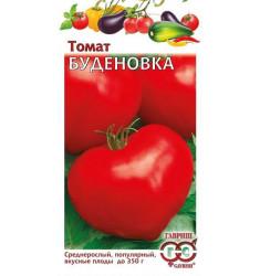 Томат Будёновка семена 0,1 грамм