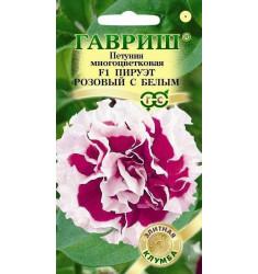 Петуния махровая Пируэт Розовый с белым 10 шт драже