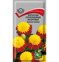 Бархатцы Золотая Головка семена 0,4 грамма