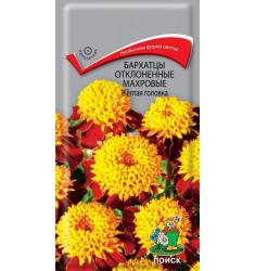Бархатцы Жёлтая Головка семена 0,4 грамма