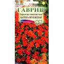 Бархатцы Карина оранжевая семена 0,05 грамм