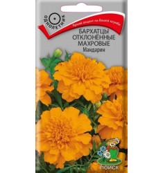 Бархатцы Мандарин семена 0,4 грамма