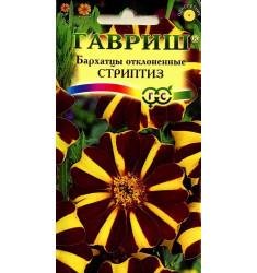 Бархатцы Стриптиз семена 0,3 грамма