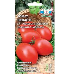 Томат Непас 6 (Непасынкующийся красный с носиком) F1 семена 0,1 гр