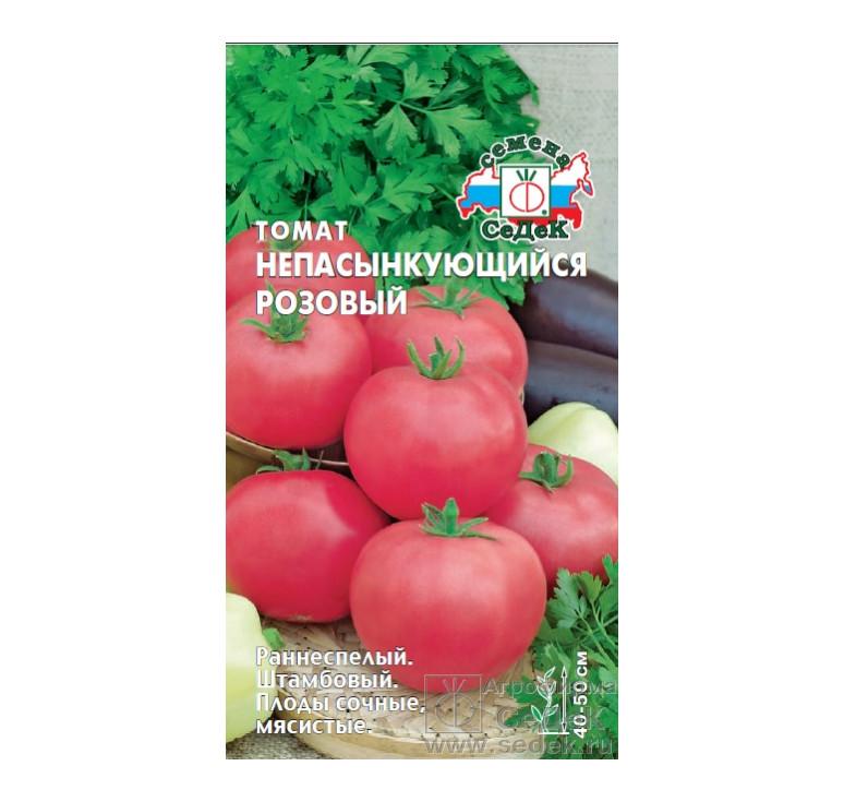 Томат Непас 3 (Непасынкующийся розовый) семена 0,1 гр