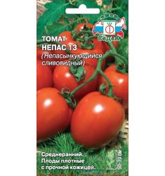 Томат Непас 13 (Непасынкующийся сливовидный) семена 0,1 гр