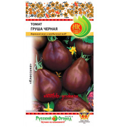 Томат Груша Чёрная семена 0,1 грамм