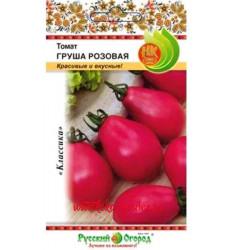 Томат Груша Розовая семена 0,1 грамм