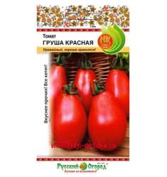 Томат Груша Красная семена 0,1 грамм