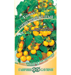 Томат Горшечный желтый семена 0,1 гр
