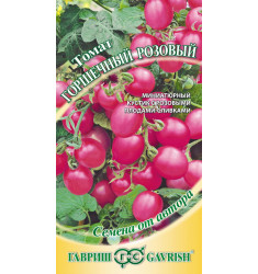 Томат Горшечный розовый семена 0,1 г