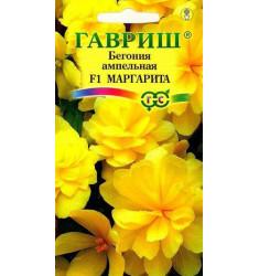 Бегония ампельная Маргарита 4 шт драже