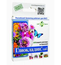 Глиокладин для цветов 100 таблеток