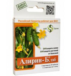 Алирин Б для овощей 20 таблеток