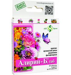Алирин Б для цветов 20 таблеток