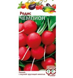 Редис Чемпион семена 50 грамм