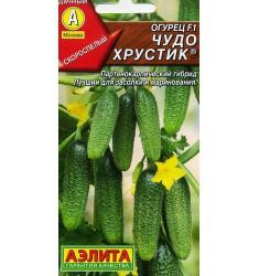 Огурец Чудо Хрустик F1 семена 0, 25 гр