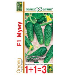 Огурец Муму F1 20 шт семян корнишон автор