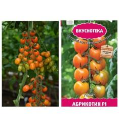 Томат Абрикотин, серия Вкуснотека семена 10 шт